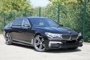 BMW 740 SUV 2017 model